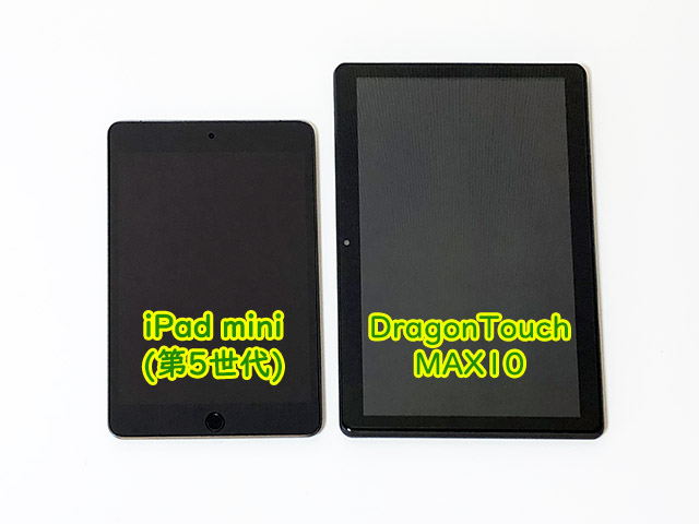 iPad mini VS Dragon Touch MAX10